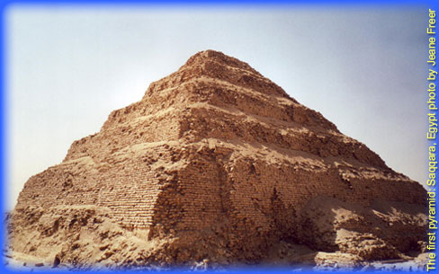 The first pyramid: Saqqara, Egypt photo by Jeane Freer